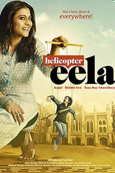 HELICOPTER EELA (HINDI)