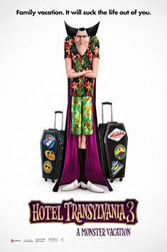HOTEL TRANSYLVANIA: 3 SUMMER VACATION (2D)