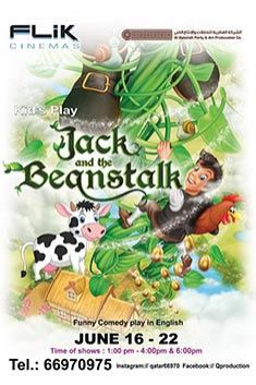 JACK AND THE BEANSTALK (THEATRICAL SHOW)