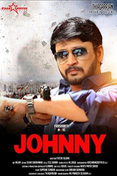 JOHNNY (TAMIL)