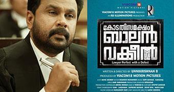 KODATHI SAMAKSHAM BALAN VAKEEL (MALAYALAM) -Movie banner