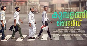 KUMBALANGI NIGHTS (MALAYALAM) -Movie banner