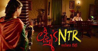LAKSHMI'S NTR (TELUGU) -Movie banner
