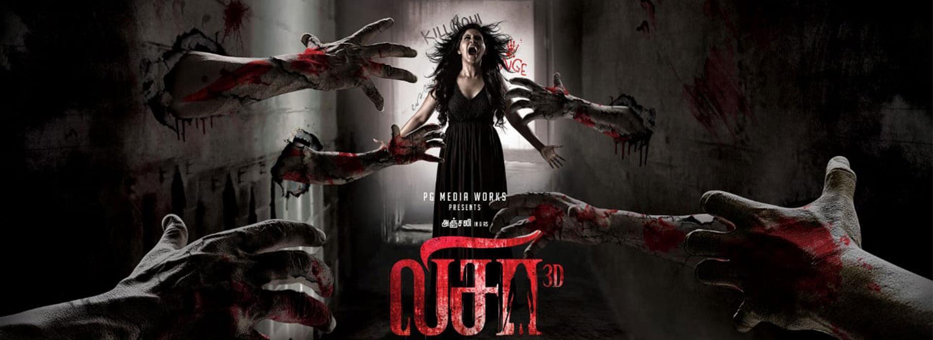 Book Movies Tickets Online In Oman| Q - tickets