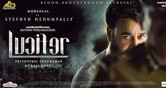 LUCIFER (MALAYALAM) -Movie banner