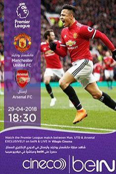 MANCHESTER UNITED VS ARSENAL EPL 2018 LIVE