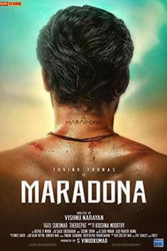 MARADONA (MALAYALAM)