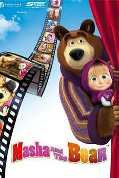 MASHA AND THE BEAR (ANIMATION)