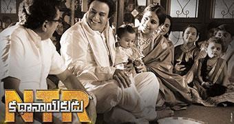 N.T.R KATHANAYAKUDU (TELUGU) -Movie banner