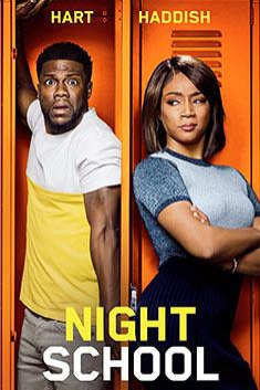 NIGHT SCHOOL (ENGLISH)
