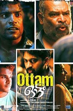 OTTAM (MALAYALAM)