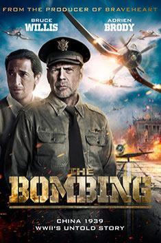 THE BOMBING (ENGLISH)