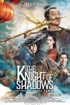 THE KNIGHT OF SHADOWS: BETWEEN YIN AND YANG (ENGLISH)