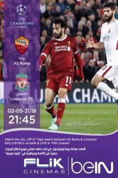 UEFA CHAMPION LEAGUE ROMA VS LIVERPOOL
