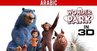 WONDER PARK (3D-ARABIC) -Movie banner